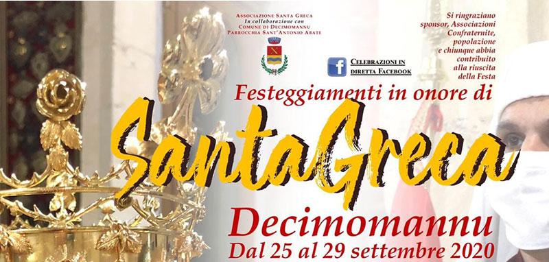Festa di Santa Greca a Decimomannu dal 25 al 29 settembre